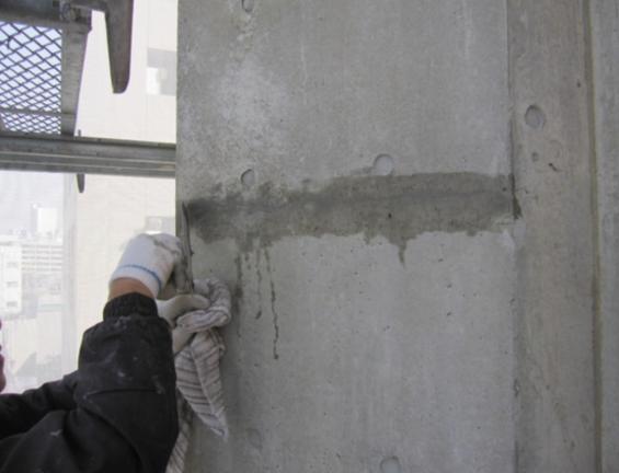 コンクリート打ちっぱなし補修・保護工事(sクリートクラック)11