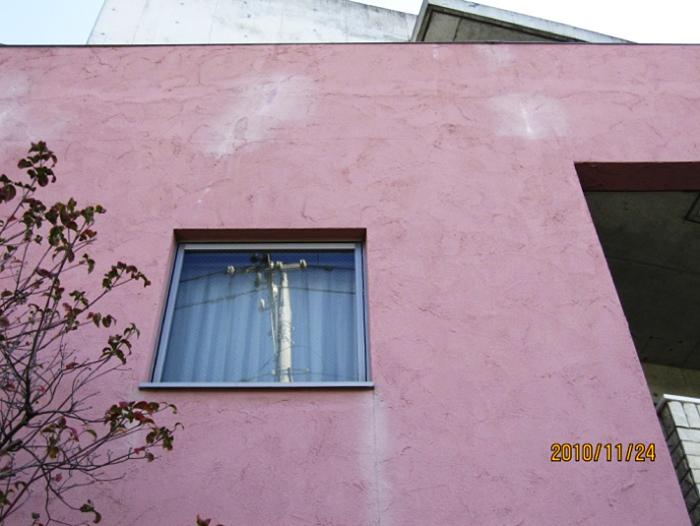 Sクリートアップを塗布