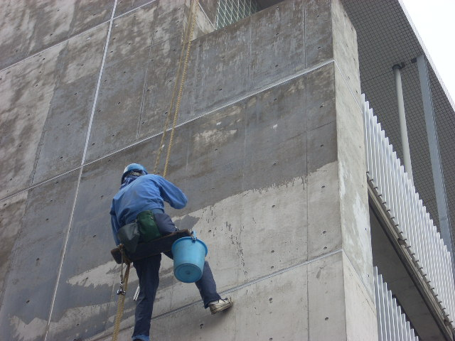 Sクリートガード塗布