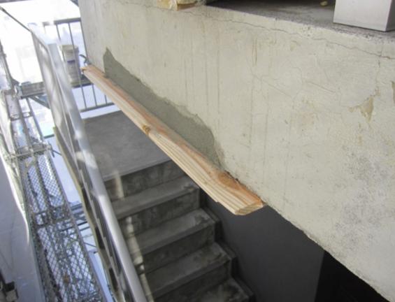 コンクリート打ちっぱなし補修・保護工事(sクリートクラック)4