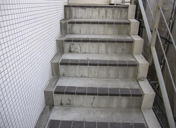 施工前 外階段
