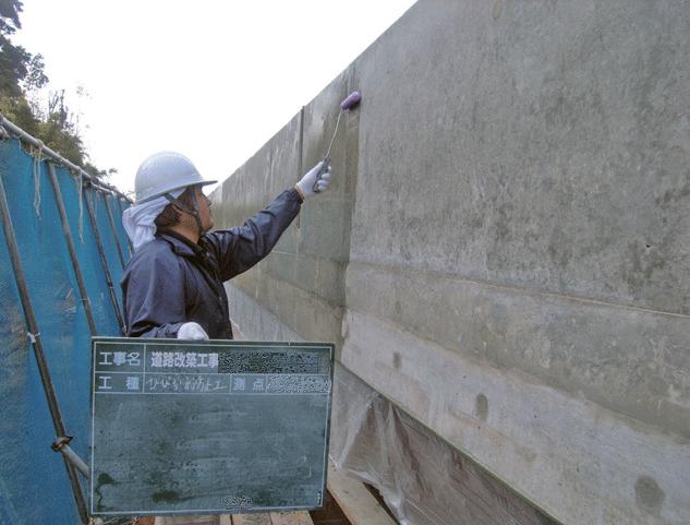 S クリートアップの塗布