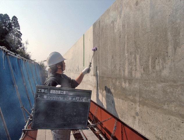 S クリートガードの塗布