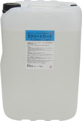 25Lポリ容器