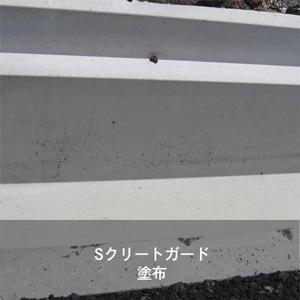 シラン・シロキサン系防水剤